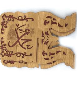 Support du Coran