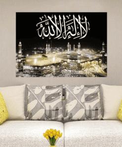 Tableau de Peinture Mecque
