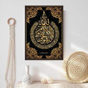Poster du Coran Salon