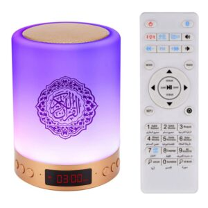 Veilleuse LED Coran Bluetooth