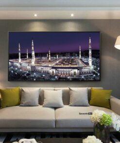 Affiche grande mosquée de la mecque