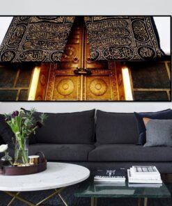Affiches et gravures de Calligraphie islamique