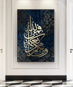 Toile d'art mural arabe islamique