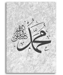 Tableaux Islamiques Style Marbré