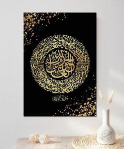 Poster du Coran