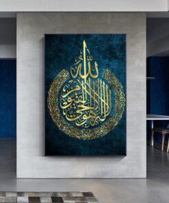 Toile murale islamique en bleu