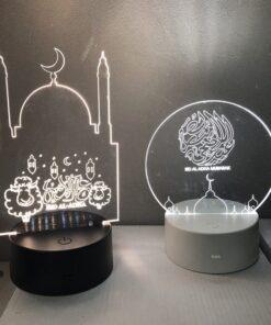 Veilleuse coranique 3D