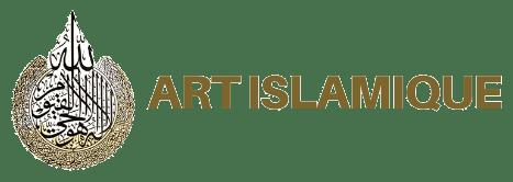 PRODUITS D'ART ISLAMIQUE